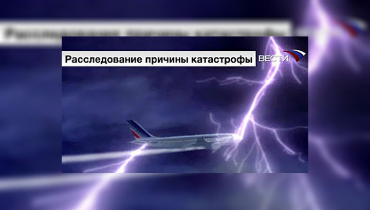 Лайнер Air France попал в грозовую ловушку