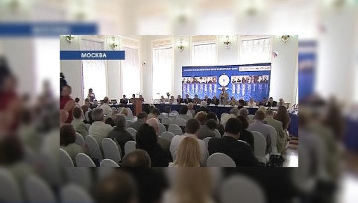 Философы Москвы и Петербурга продолжат споры о пути России