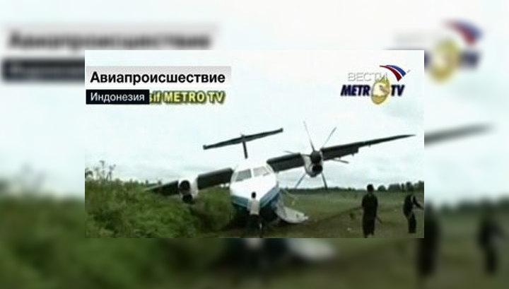 Самолет потерпел аварию в Индонезии из-за собаки