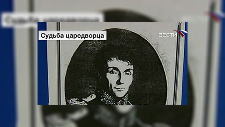 Петербург и Грузино спорят за останки графа Аракчеева