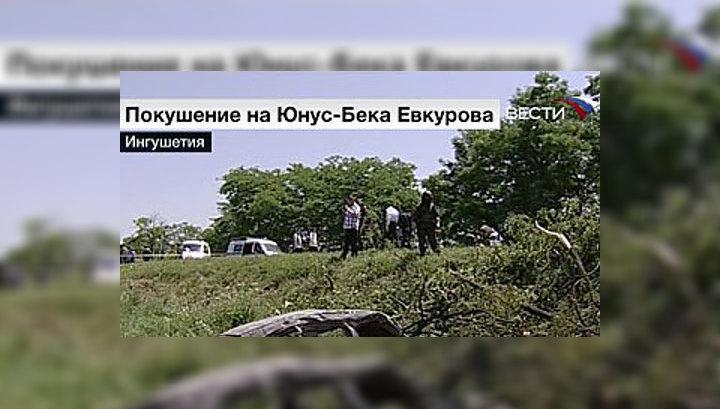 Покушение на президента Ингушетии: основные версии