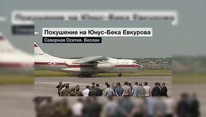 Раненый президент Ингушетии доставлен в Москву