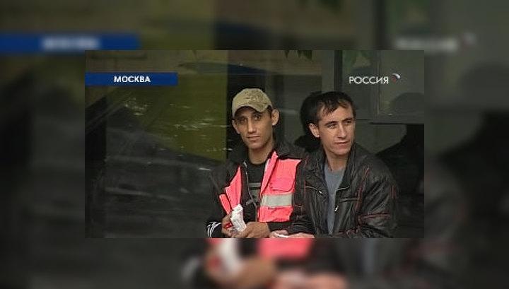 Таджики в знакомство москве