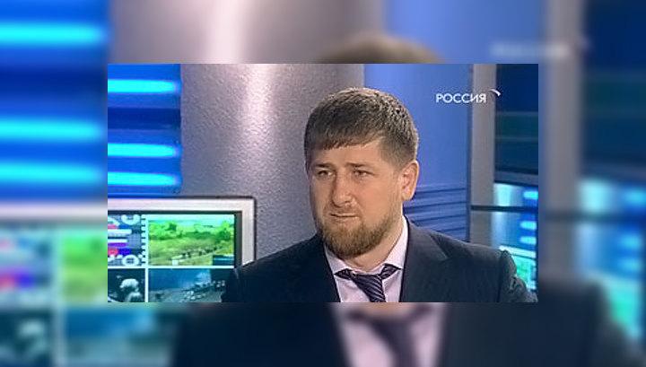 """Рамзан Кадыров: слово """"амнистия"""" надо забыть"""