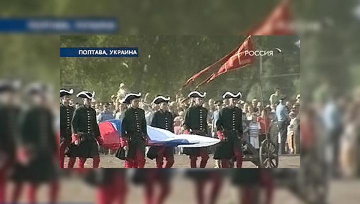Полтавская битва объединила исторических противников