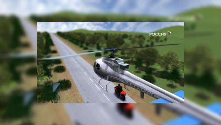 Небесная кара для нарушителей дорожного движения