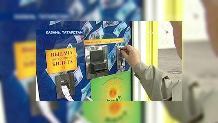 Компании которые переоборудуют игровые аппараты в электронную лотерею бесплатные игровые автоматы кено