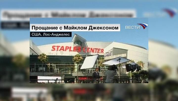 """Прощальное """"шоу"""" Майкла Джексона. У Staples Center ни пройти ни проехать"""