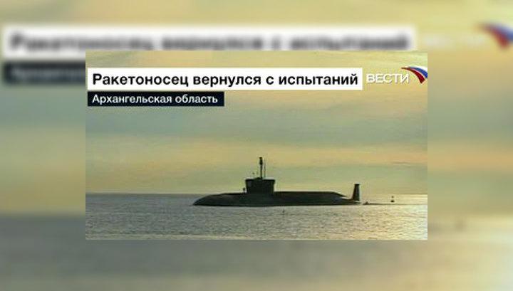 """Крейсер """"Юрий Долгорукий"""" к боевому дежурству готов"""