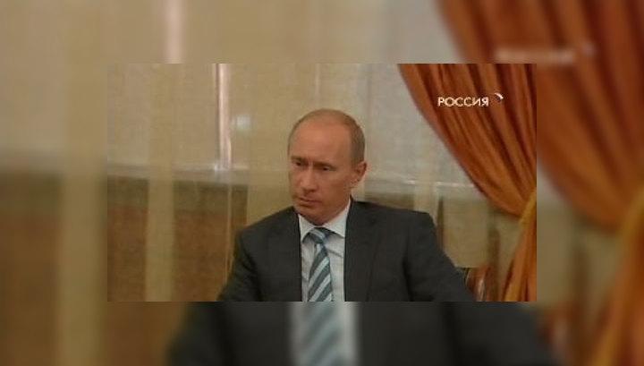 Путин: в бюджете останется только абсолютно необходимое