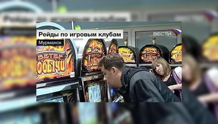 Охранник казино застрелил клиента игровые автоматы.резиденты