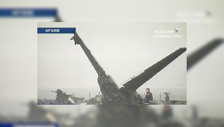 Экипаж самолета Ан-12 наградили орденом Мужества посмертно