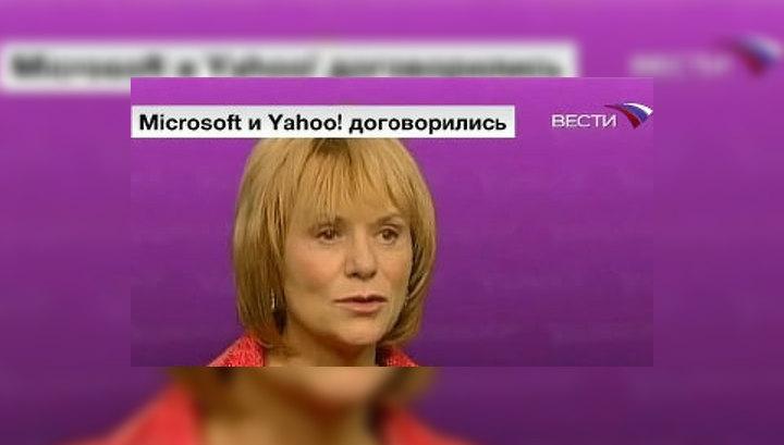 Microsoft и Yahoo решили дружить против Google