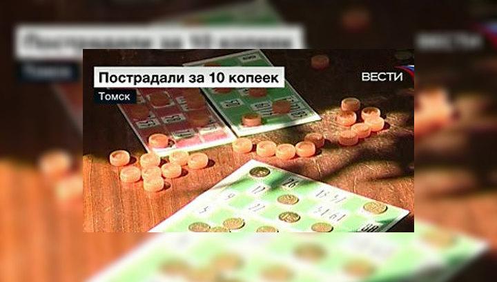 igra-v-loto-na-dengi-onlayn