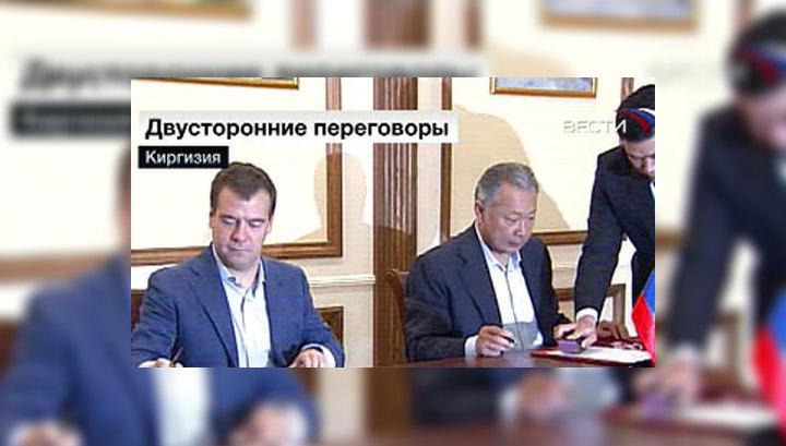Президенты России и Киргизии подписали меморандум о военном сотрудничестве