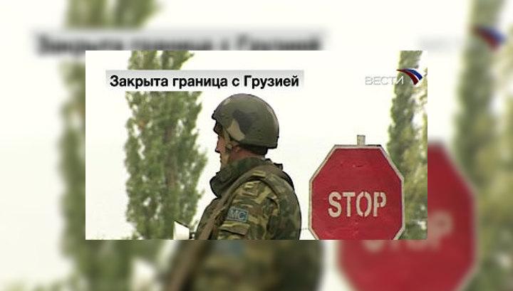 Граница Южной Осетии с Грузией закрыта