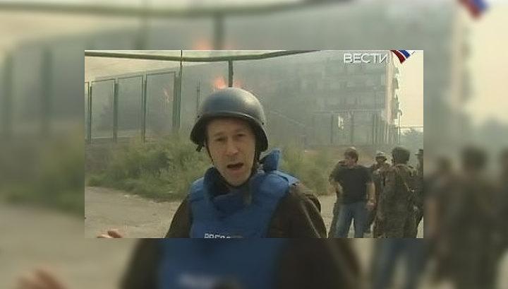 Информационная война: Осетия. Год спустя
