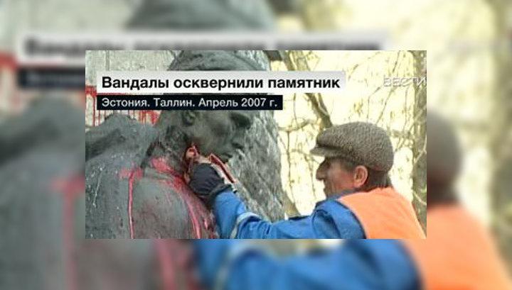 """Эстонские власти не уследили за """"Бронзовым солдатом"""""""