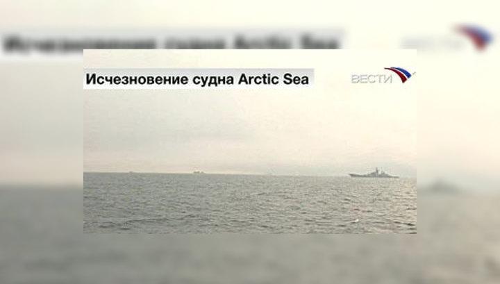 На поиски Arctic Sea направлены две атомные субмарины