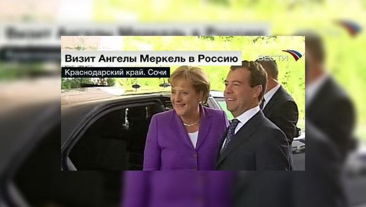 Медведев и Меркель проводят встречу в Сочи