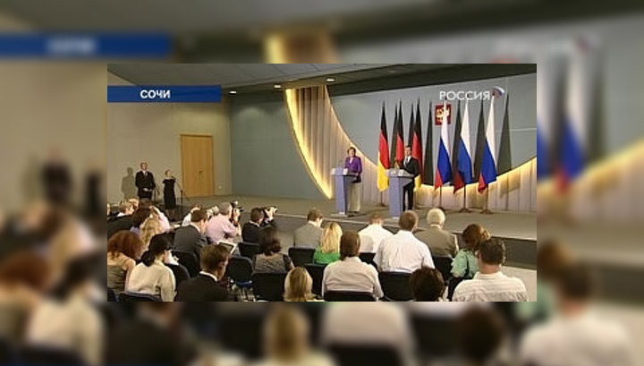 Россия и Германия расширяют сотрудничество