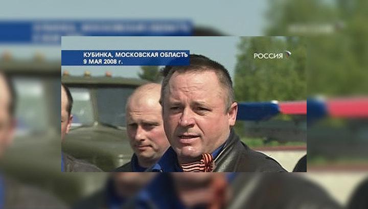 Полковник Ткаченко. Нелепая смерть летчика-аса