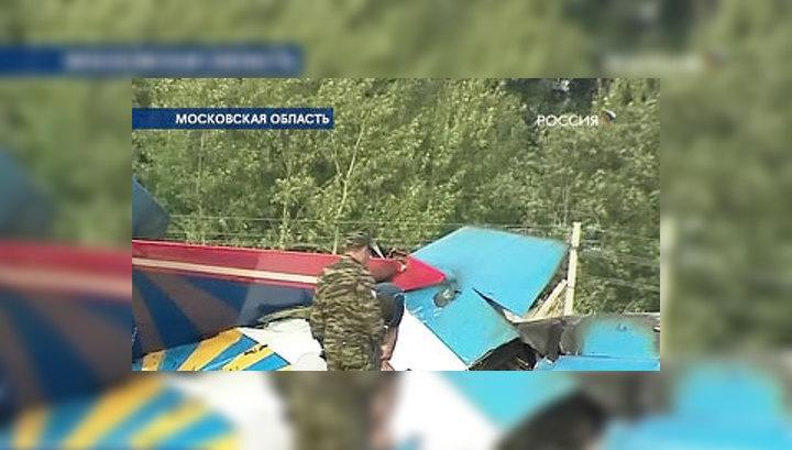 Столкновение истребителей в небе над Жуковским. Хронология трагедии