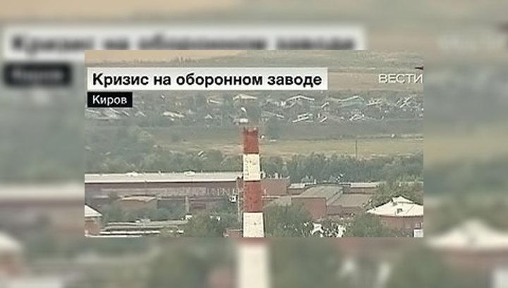 Сотрудники кировского оборонного завода питаются одним хлебом