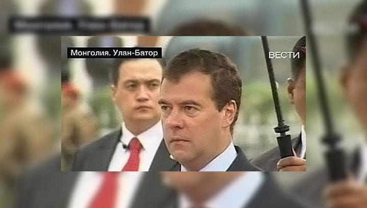 Медведев: Россия и Монголия будут противостоять фальсификации итогов войны