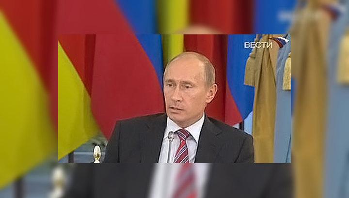 Путин: Россия не заинтересована в унижении Грузии