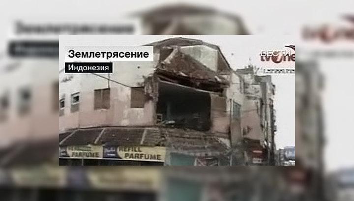 На Яве растет число жертв землетрясения