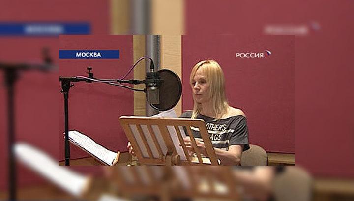 """Премьера """"Радио России"""": Суханов и Корзун читают Платонова"""