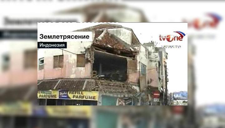 Землетрясение на острове Ява унесло жизни более 40 человек