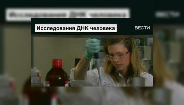 Ученые нашли доказательства продолжения эволюции человека