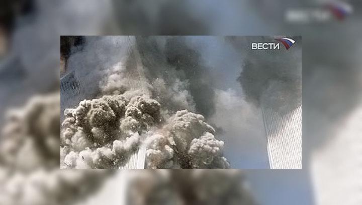Атака 9/11