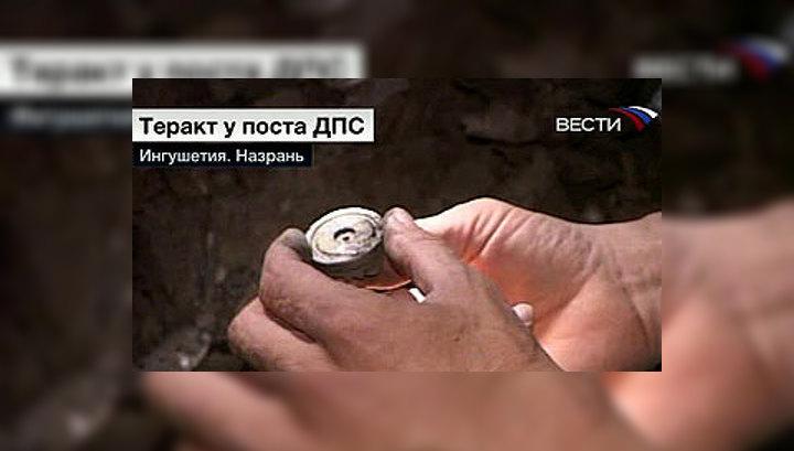 Мощность взрыва на посту ДПС в Назрани составила до 70 килограммов тротила