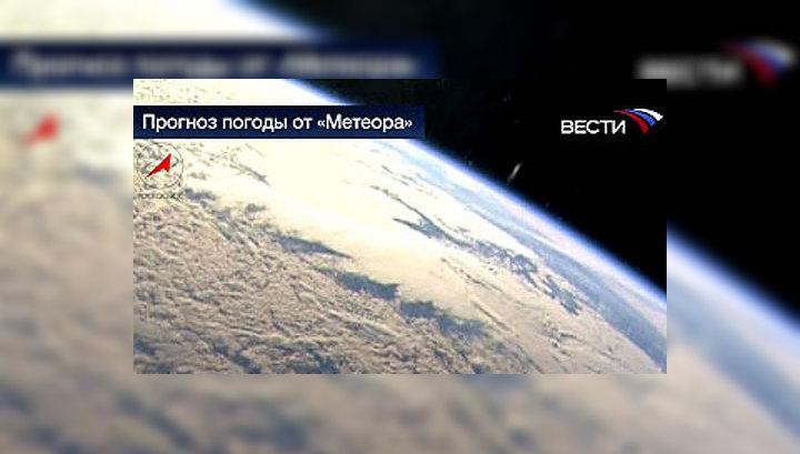 В России возрождается космическая группировка метеоспутников