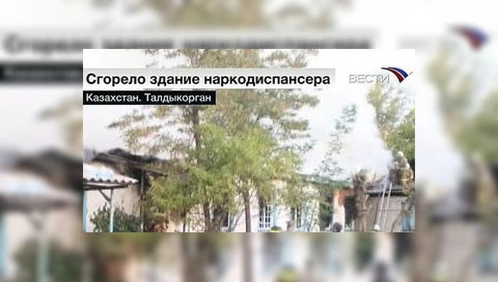 Жертвы пожара в наркодиспансере Талдыкоргана были заперты снаружи