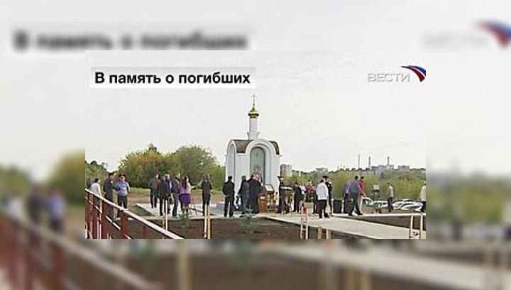 """На месте крушения """"Боинга"""" в Перми отслужили молебен"""
