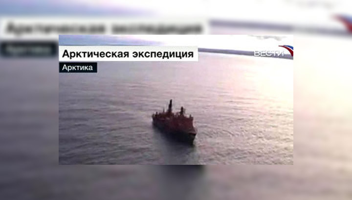 """Атомоход """"Ямал"""" возвращается из арктической экспедиции"""