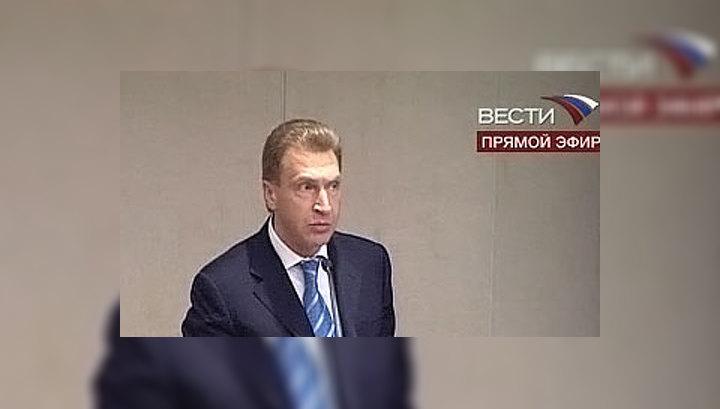 Игорь Шувалов: острая фаза кризиса позади