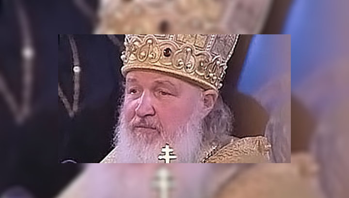 Патриарх Кирилл стал почетным доктором Института теологии БГУ