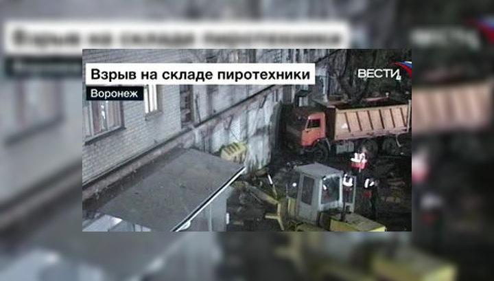 В Воронеже на месте взрыва продолжаются восстановительные работы