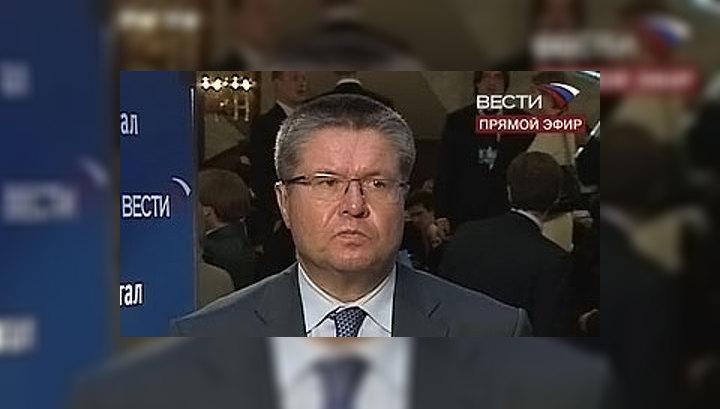 Алексей Улюкаев: у нас баланс на рынке капитала