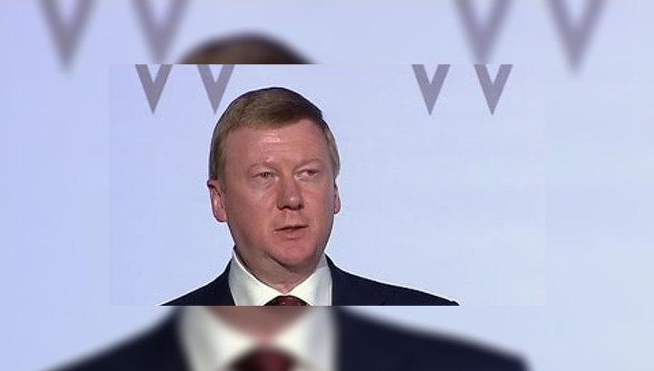 Анатолий Чубайс: прорывным может оказаться то, что кажется неперспективным