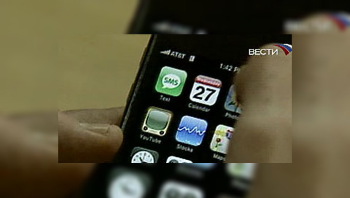 IPhone добрался до Китая