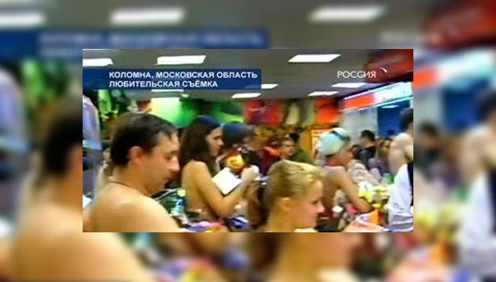 Акция в Коломне: продовольствие в обмен на раздевание