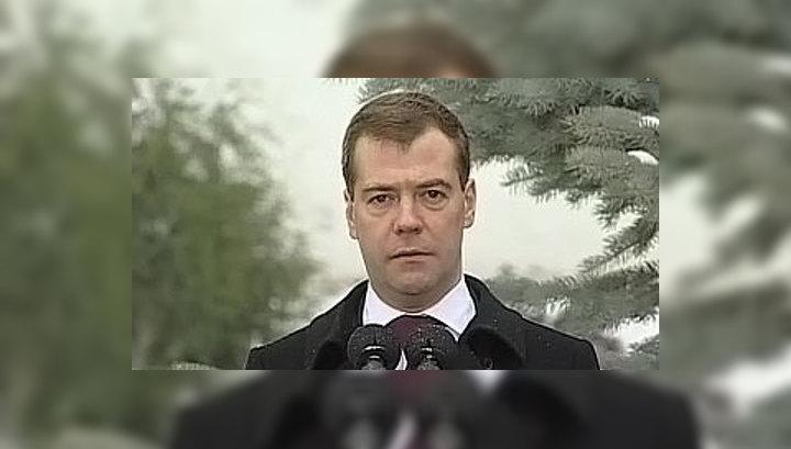 Медведев: единение народа позволило России стать великой державой