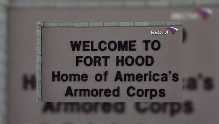 Стрельба в Техасе: военврач убил 12 сослуживцев