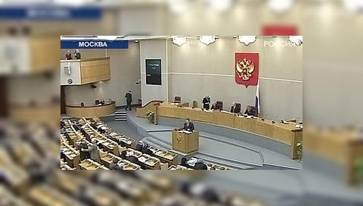 Госдума одобрила бюджет-2010 с огромным дефицитом